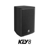 Master Audio KEY 8 | Kompakt passiv fullregister högtalare