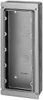 TOA YC-241 | Infällnads låda för väggmontering